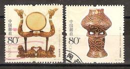 Chine 2004 N° 4197 Et 4198 Oblitéré - 1949 - ... République Populaire