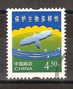 Chine 2004 N° 4144 Oblitéré - 1949 - ... République Populaire