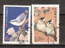 Chine 2004 N° 4146 Oblitéré