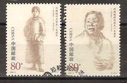 Chine 2004 N° 4152 Et 4153 Oblitéré