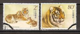 Chine 2004 N° 4191 Et 4192 Oblitéré