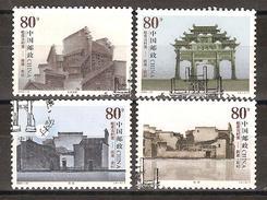 Chine 2004 N° 4178 à 4181 Oblitéré