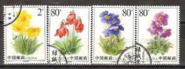 Chine 2004 N° 4224 à 4227 Oblitéré