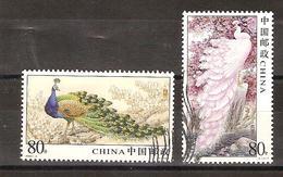 Chine 2004 N° 4160 à 4161 Oblitéré