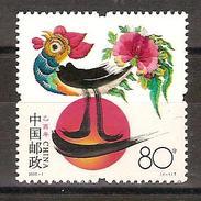 Chine 2005 N° 4237 **