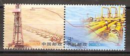Chine 2005 N° 4238 Et 4239 ** - 1949 - ... République Populaire