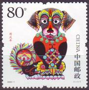 CHINA 2006 MNH** Year Of Dog Dogs Stamp Zodiac Chinese New Year Chiens Hunde Perros - Astrologia