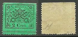 ITALY Papal State 1868 Michel 19 * Signed Alberto Diena - Etats Pontificaux