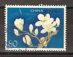 Chine 2005 N° 4250 Oblitéré