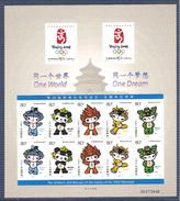 Chine 2005 N° F 4330 A ( Adhésif )
