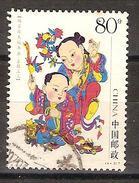Chine 2005 N° 4247 Oblitéré
