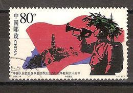 Chine 2005 N° 4287 Oblitéré