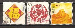 Chine 2005 N° 4253, 4321 Et 4332 Oblitéré - 1949 - ... République Populaire