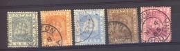 Guyana  :  Yv  65-69   (o)    Filigrane CA - British Guiana (...-1966)