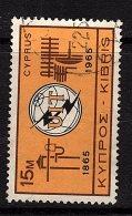 Cyprus, 1965, SG 262, Used - Oblitérés