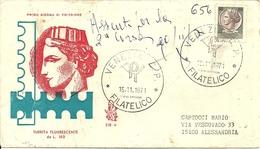 """Busta """"Primo Giorno Di Emissione"""", """"15.11.1971, Turrita Fluorescente Da L. 180"""",  Annullo """"Venezia Filatelico"""" - 1971-80: Storia Postale"""