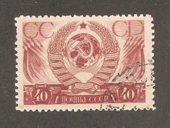Russia/USSR 1937,Coat Of Arms Of Soviet Union,Sc 658,VF USED - Stamps