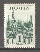 Russia/USSR 1941,Soviet Industries Oil Derricks,1 Rub Sc 823,VF MNH** - Unused Stamps