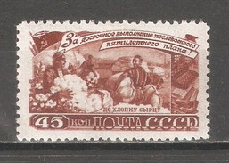 Russia/USSR 1948,Agriculture Cotton,Five Year Plan,Sc 1239,VF MLH - Agriculture