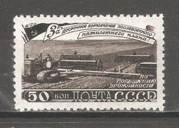 Russia/USSR 1948,Agriculture Planting Crops,Five Year Plan,Sc 1240,VF MLH - Agriculture