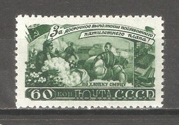 Russia/USSR 1948,Agriculture Bailing Cotton,Five Year Plan,Sc 1241,VF MLH - Agriculture