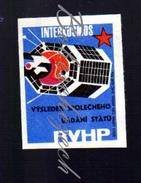 41-111 CZECHOSLOVAKIA 1971 Prapaganda RVHP COMECON CMEA CAME Interkosmos  Soviet Space Program