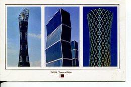 (60) Qatar - Doha Architectuere  Towers - Qatar