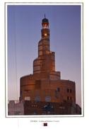 (60) Qatar - Doha Cultural Islamic Center - Qatar