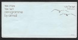 ISRAEL AEROGRAMME - Poste Aérienne