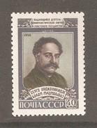 Russia/USSR 1958,Sergo Or Grigory Ordzhonikidze,Georgian Revolutionary Bolshevik,Sc 2145,VF MNH** - 1923-1991 USSR