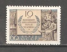 Russia/USSR 1958,Human Rights,Sc 2143,VF MNH** - 1923-1991 USSR