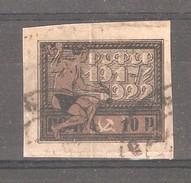 Russia/RSFSR 1922,5th Anniv. Of Revolution 10 Rub,Sc 212,VF Postaly USED - 1917-1923 Republic & Soviet Republic