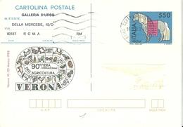 """Cartolina Postale """"90^ Fiera Internazionale Dell'Agricoltura Verona"""", 13-20 Marzo 1988 - 6. 1946-.. Repubblica"""