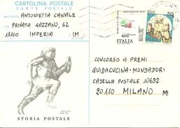 """Cartolina Postale """"Esposizione Mondiale Filatelia Roma"""", 25 Ottobre-3 Novembre 1985, Illustrazione Emilio Greco - 1981-90: Storia Postale"""