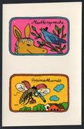 A2043 - Schiebebild Abziehbild - Planet - DDR 1986 - Sammelbilder, Sticker