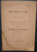 CONSEIL GENERAL DE L'ARIEGE.DISCOURS DE M.ACLOCQUE.27 Aout 1880.12 Pages - Midi-Pyrénées