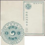 Corée 1903. Carte Postale Avec Réponse Payée Neuve. Prestamped Reply Postcard Postal Stationery. Yin & Yan - Korea (...-1945)