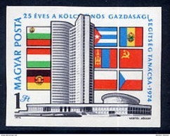 HUNGARY 1974 Mutual Economic Aid Imperforate  MNH / **.  Michel 2929B - Hungary