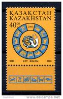 KAZAKHSTAN 2000, ANNEE DE L'ESCARGOT, 1 Valeur, Neuf / Mint. R1566 - Astrologia