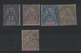 Soudan Français  _  Groupe   Série De 1894 N° 3 +17/19+17