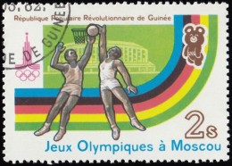 Guinea - Scott #818 Moscow '80 Olympic Games, Basketball / Used Stamp - Summer 1980: Moscow