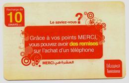 Phonecard Télécarte Tunisiana Tunisia Tunisie Telefonkarte Telefonica