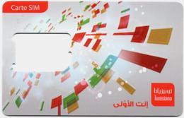 TUNISIE TUNISIA GSM SIM Card TUNISIANA Without Chip - Carte Support SIM - SIM-Karte Ohne Chip Tarjeta SIM Sin Chip - Algeria
