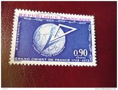 FRANCE OBLITERATION  CHOISIE   YVERT N° 1756 - Frankreich