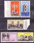Italia 1959-Preolimpica -Serie Completa  Nuovo MNH** - 6. 1946-.. Republic