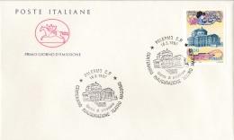 1997 ITALIA - 05 TEATRO MASSIMO, PALERMO - FDC CAVALLINO - ANNULLO PALERMO - 6. 1946-.. Repubblica
