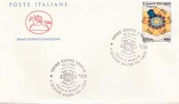1997 ITALIA - 05 X SALONE DEL LIBRO - FDC CAVALLINO - ANNULLO TORINO CENTRO - 6. 1946-.. Repubblica