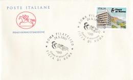 1997 ITALIA - 05 FIERA DI ROMA - FDC CAVALLINO - ANNULLO ROMA FILATELICO - 6. 1946-.. Repubblica