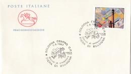 1997 ITALIA - 06 FIERA DI BOLOGNA - FDC CAVALLINO - ANNULLO BOLOGNA CENTRO - 6. 1946-.. Repubblica