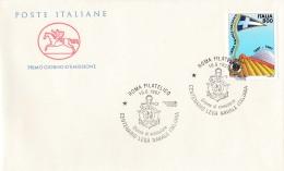 1997 ITALIA - 06 LEGA NAVALE - FDC CAVALLINO - ANNULLO ROMA FILATELICO - 6. 1946-.. Repubblica